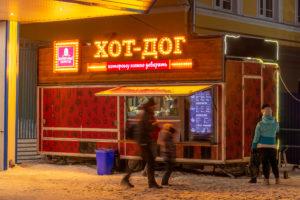 hot-dog_dynamo